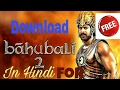 How To Download Bahubali 2 Full movie In Hindi 2017 | Bahubali 2 Full Movie Download In Hindi HD