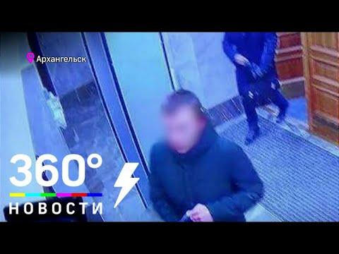 Взрыв в здании ФСБ в Архангельске устроил 17-летний студент