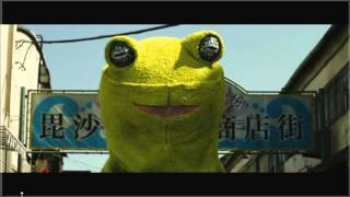Nonton This Is Why I Love Japanese Movies   Frog Mascott Film Subtitle Indonesia Streaming Movie Download