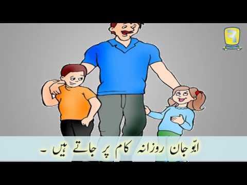 Video Hamara Pyara Ghar - Chapter download in MP3, 3GP, MP4, WEBM, AVI, FLV January 2017