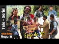 Twakka Tukka Returns  Episode 38  New Nepali Comedy TV Serial 2017 Ft Dinesh DC waptubes