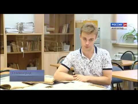 Царицын Сталинград Волгоград. Кинофикация