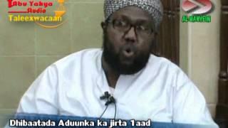 Dhibaatada Aduunka ka jirta 1aad
