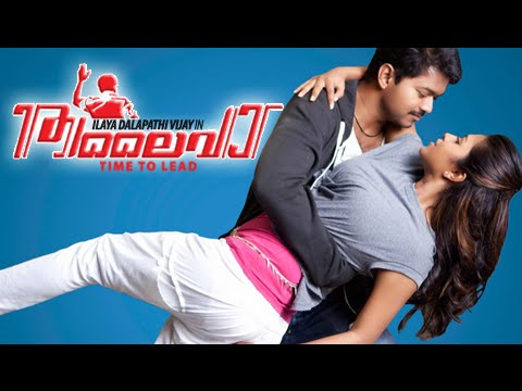 Full Movie 2014 Thalaivaa | New Malayalam Full Movie 2014 | Vijay,Amala Paul [HD]