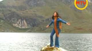 El Condor Pasa / Kesia Rivera