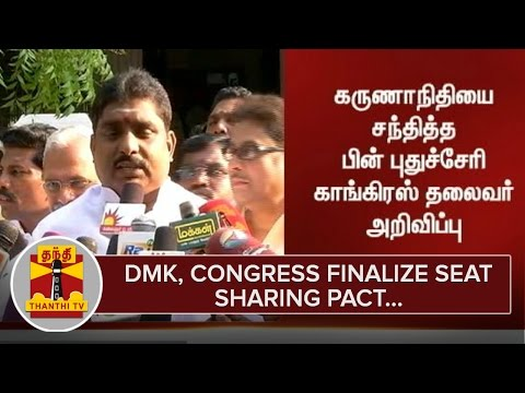 DMK-Congress-finalize-Seat-sharing-Pact-for-Puducherry-Assembly-Polls--Thanthi-TV
