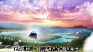 瀕死經歷7+7 : 遊歷天堂Near Death Experience 7+7 : Journeys To Heaven