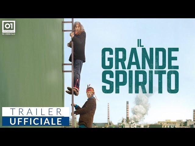 Anteprima Immagine Trailer Il Grande Spirito, trailer ufficiale