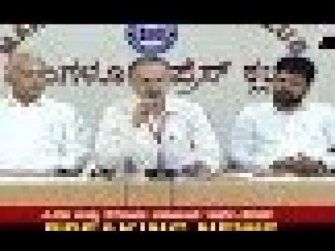 ಎ.26 ಮತ್ತು 27ರಂದು ಬಿಐಟಿಯಲ್ಲಿ ಅಂತರ್ ರಾಷ್ಟ್ರೀಯ 'ಸರ್ಫ್-2019' ಸಮ್ಮೇಳನ