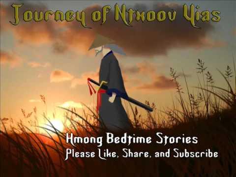 Ntxoov Yias The Warrior Part 3 (видео)