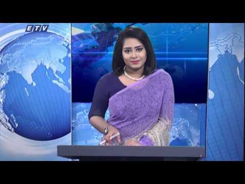 11 Am News || বেলা ১১টার সংবাদ || 28 June 2020 || ETV News