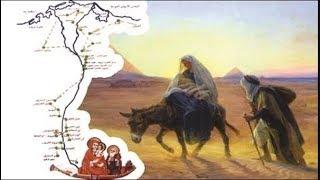 تعرف على مسار العائلة المقدسة بمصر