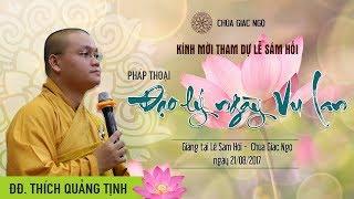 Dao Ly  Ngay Vu Lan  -ĐĐ. Thích Quảng Tịnh