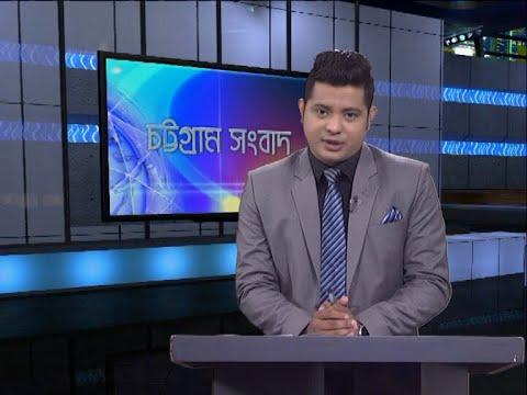 06 pm News || সন্ধ্যা ৬টার সংবাদ || 15 September 2020 || ETV News