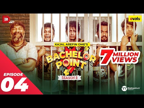 Bachelor Point | Season 2 | EPISODE- 04 | Kajal Arefin Ome | Dhruba Tv Drama Serial