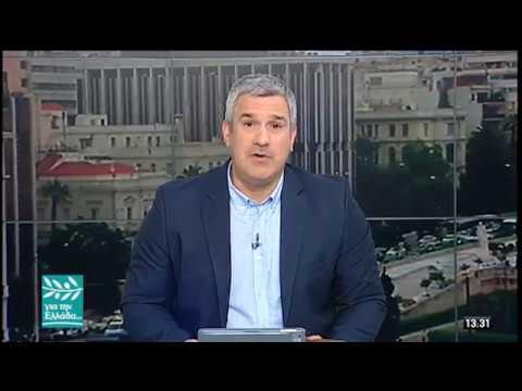 Αποκλειστικά – Ο Ιωνάς Νικολάου στον Σπύρο Χαριτάτο | 14/05/2019 | ΕΡΤ