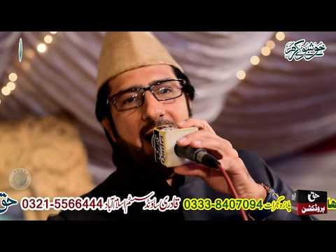 Shah e Madina - Superhit Old Naat - Sahibzada Tasleem Ahmed Sabri