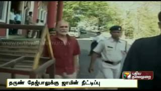 Tarun Tejpal's Bail Extended