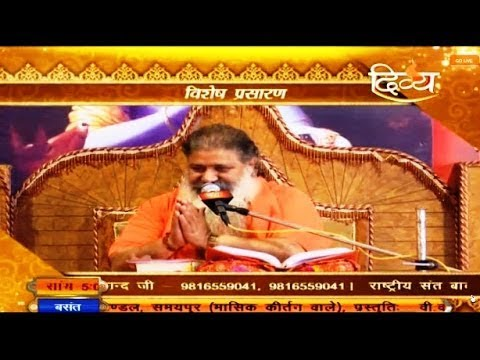 Video Baba Bal ji Maharaj Bhajan - Kripa Ki Na Hoti Jo Aadat Tumhari download in MP3, 3GP, MP4, WEBM, AVI, FLV January 2017