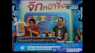 Play Ment 22 October 2012 - Thai TV Show