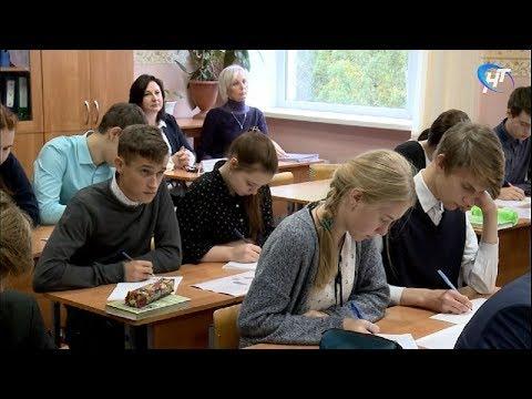 В образовательных учреждениях области начались уроки финансовой грамотности
