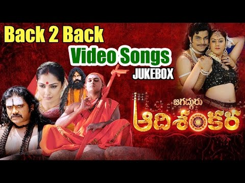 Jagadguru Adi Shankara Back 2 Back Video Songs Jukebox