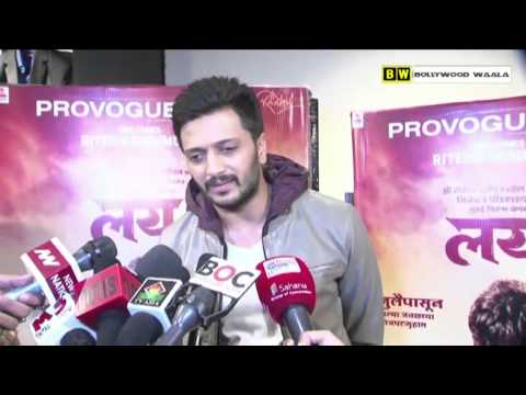 Ritesh Deshmukh Promoting Movie Lai Bhari At Growe