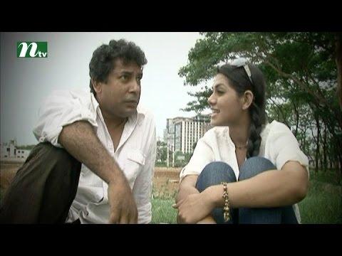 Bangla Natok Chander Nijer Kono Alo Nei l Episode 67 I Mosharraf Karim, Tisha, Shokh lDrama&Telefilm
