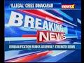 GUV of Maharashtra & Tamil Nadu C Vidyasagar Rao meets Union Home Minister - Video