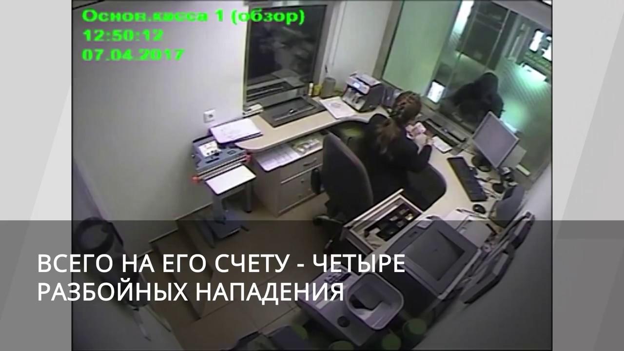 Серийный грабитель банков в Ижевске