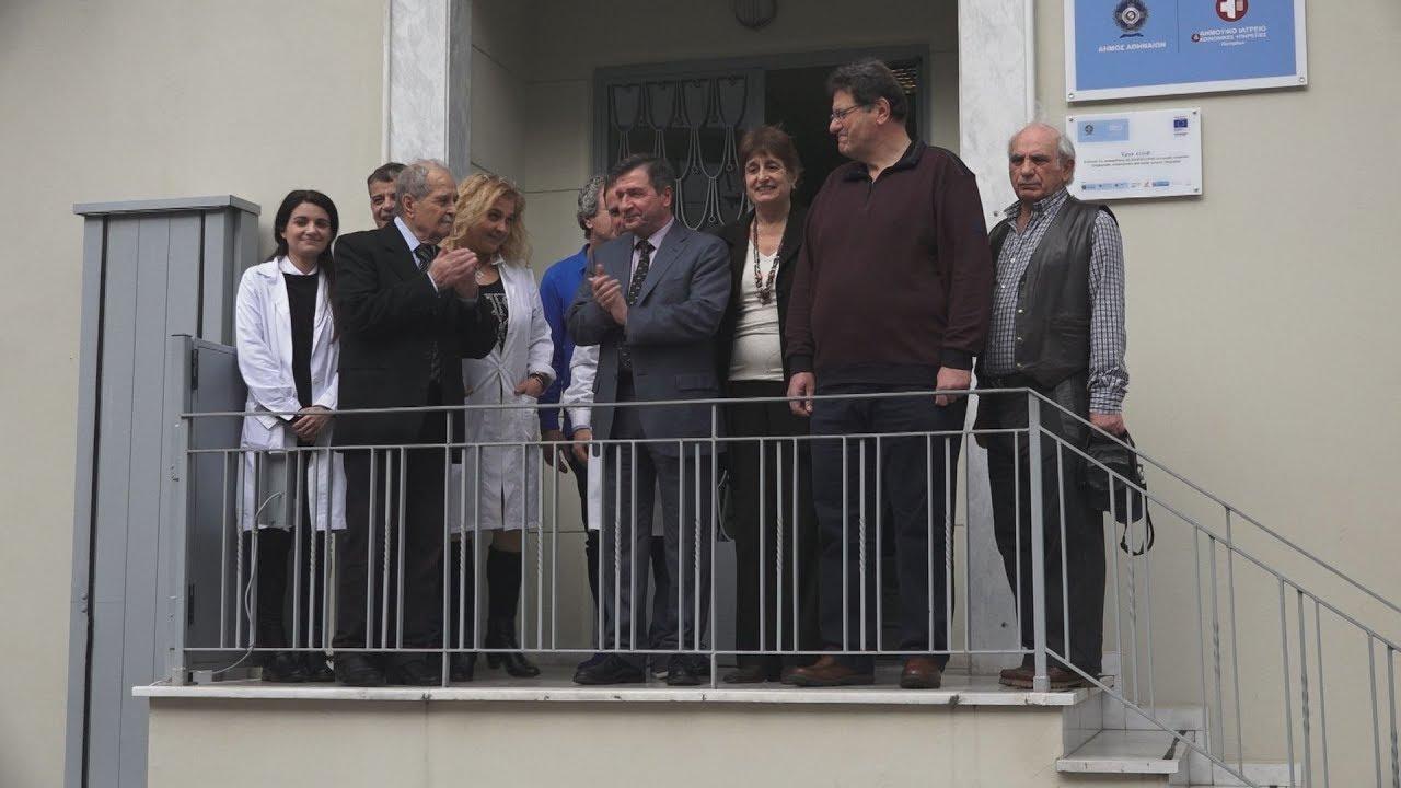 Επίσκεψη δημάρχου Αθηναίων Γιώργου Καμίνη στο Δημοτικό Ιατρείο Πατησίων