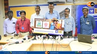 LIC Introduces Two New Plans AADHAR STAMBH AADHAR SHILA Exclusively For Female Lives