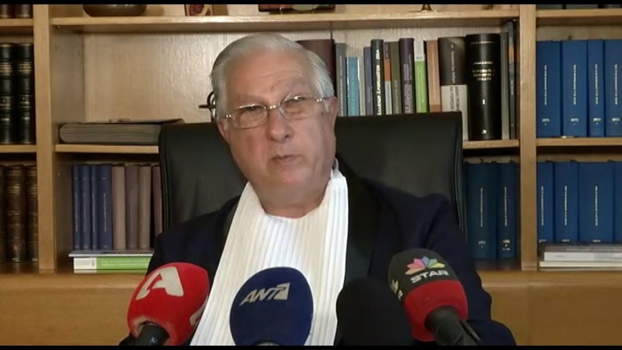 Πρόεδρος ΣτΕ: Οι δικαστές ούτε αντιπολιτεύονται ούτε συμπολιτεύονται
