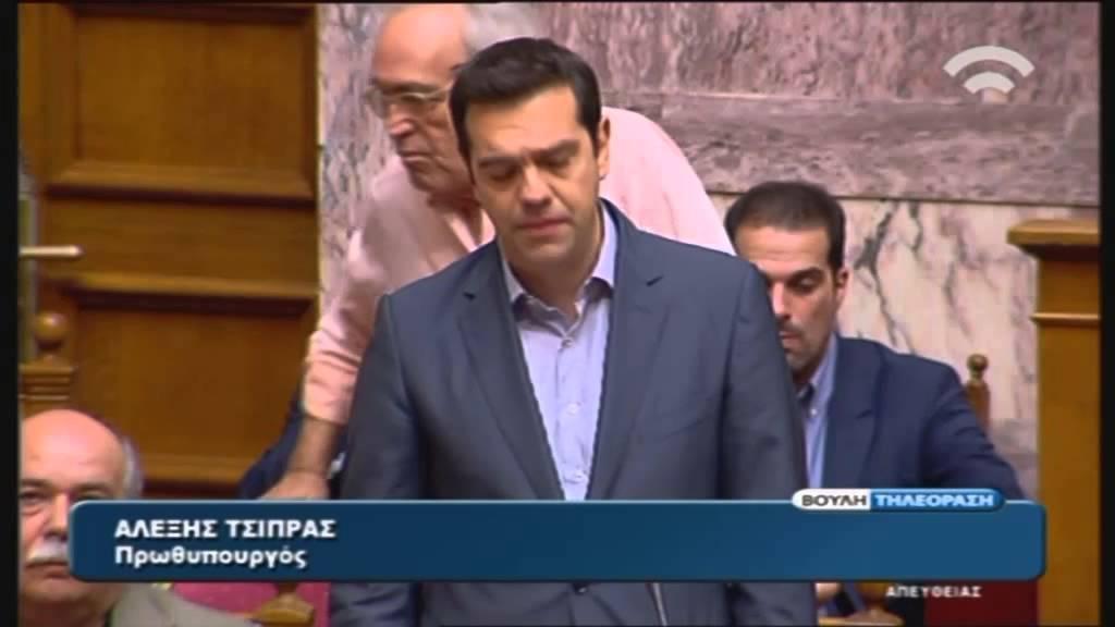 Δ/λογία Α.Τσίπρας(Πρωθυπουργός):Σ/Ν για διαπραγμάτευση και σύναψη δαν. σύμβ. με τον ΕSM (10/07/2015)