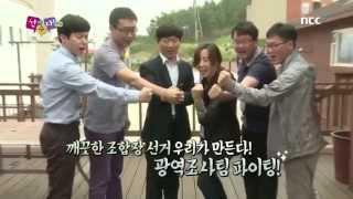 [3.11 전국조합장선거] 우리는 대한민국 선.수.다!  제1회 전국동시조합장선거  영상 캡쳐화면