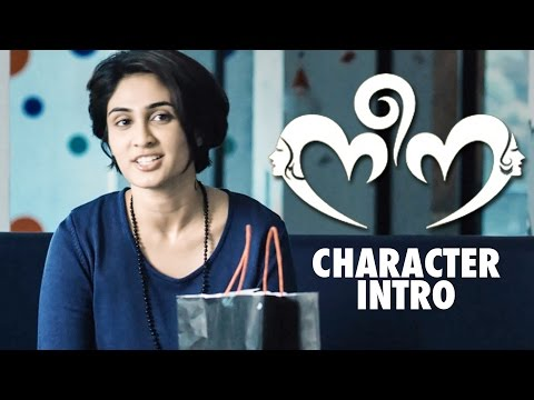 Nee-Na Character Intro Video HD - Deepthi Sathi