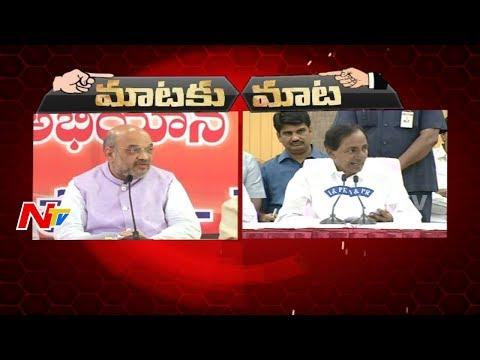 Amit Shah Vs CM KCR | War of Words