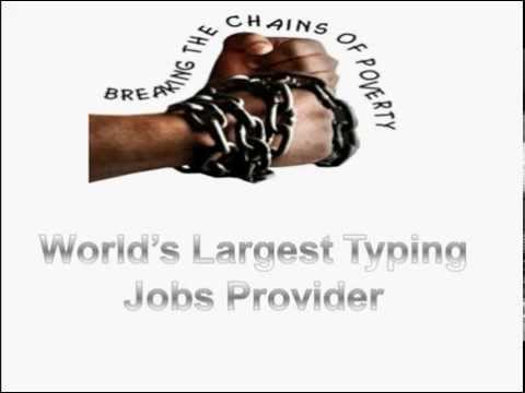 How to make money online by typing jobs from home without investment