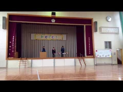 20140301_宮若市立若宮西小学校:六年生を送る会:六年生の出し物