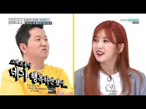 20170628 Apink Weekly Idol - Homebody Chorong [Eng Sub]