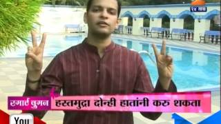 Mumbai: Smart Women - Smart Mudras For Lifestyle 12th January 2015
