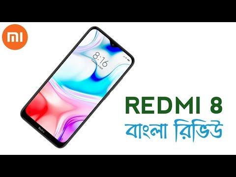 Xiaomi Redmi 8 Price In Bangladesh.Full Bangla Review