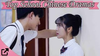 Video Top 20 School Chinese Dramas 2017 (All The Time) MP3, 3GP, MP4, WEBM, AVI, FLV April 2018