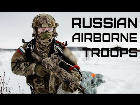 Воздушно-десантные войска России • Russian Airborne Troops