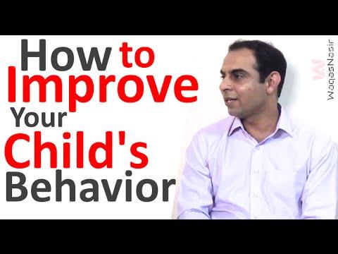 How to Improve Your Child's Behavior -By Qasim Ali Shah    In Urdu