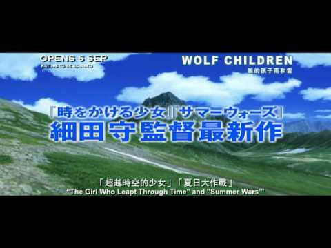 Ookami Kodomo no Ame to Yuki Zorori Project Video