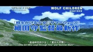 Nonton WOLF CHILDREN 狼的孩子雨和雪 - Trailer - Opens 6 Sep in SG Film Subtitle Indonesia Streaming Movie Download