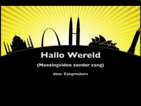 HALLO WERELD (Zangmakers ft. Raverty) KARAOKE, Kinderboekenweek 2012