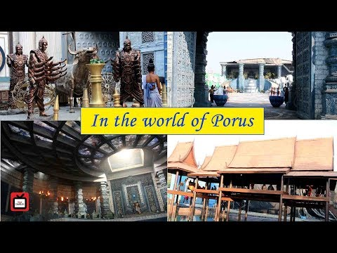 This is how the Porus set looks like