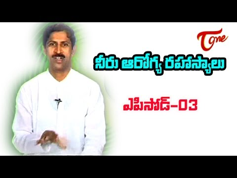 Dr Manthena   Importance of water and Secret of Human Health   03